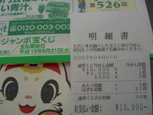 Cimg5559